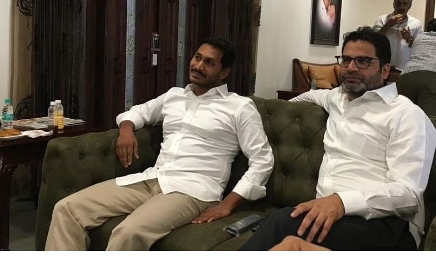 https://10tv.in/andhra-pradesh/ycp-into-the-election-mood-prashant-kishore-team-into-the-field-277015.html