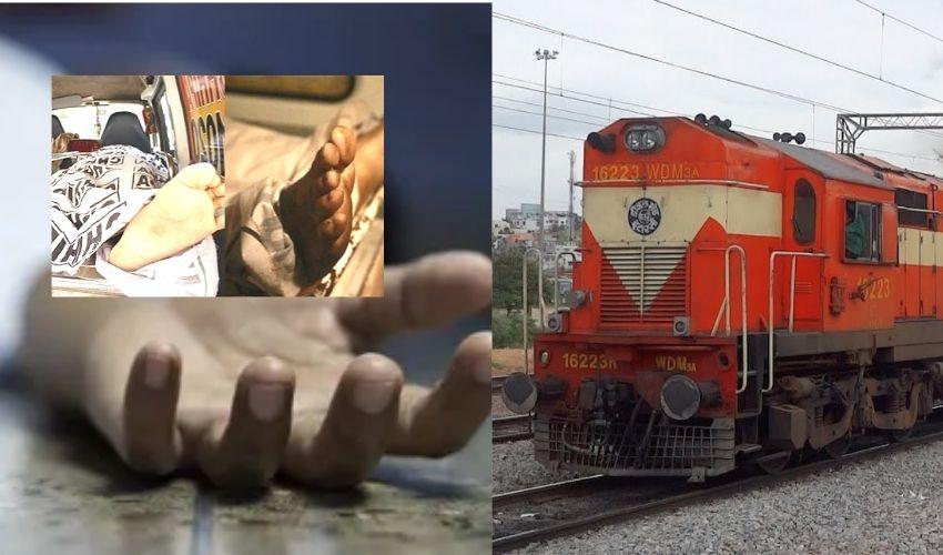 Karnataka Express : రైలు ఇంజన్కు వేలాడుతూ యువతీ యువకులు మృతదేహాలు..