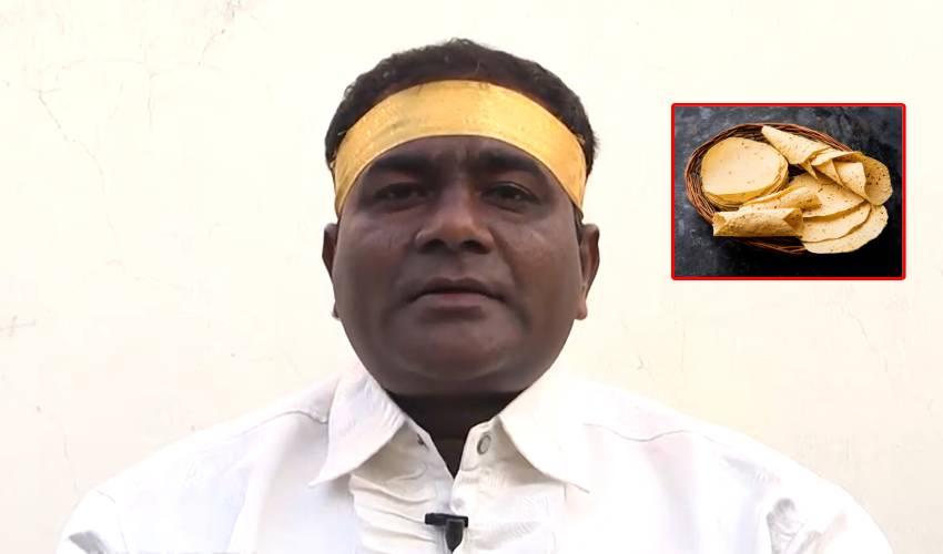 Kathula Kisan : 3 సార్లు గిన్నిస్ రికార్డు బద్దలుకొట్టాడు.. ఇప్పుడు అప్పడాలు అమ్ముతున్నాడు.