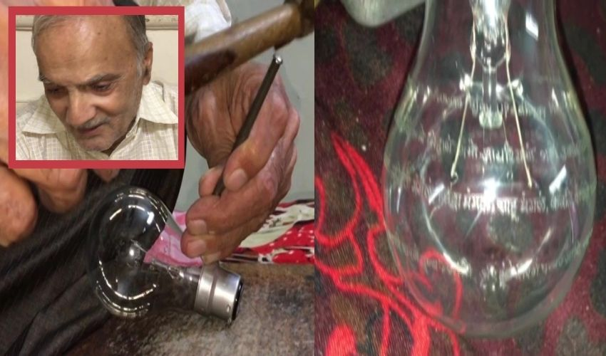 https://10tv.in/national/70-year-old-mp-man-carves-namokar-mantra-on-electric-bulbs-using-hammer-chisel-276798.html
