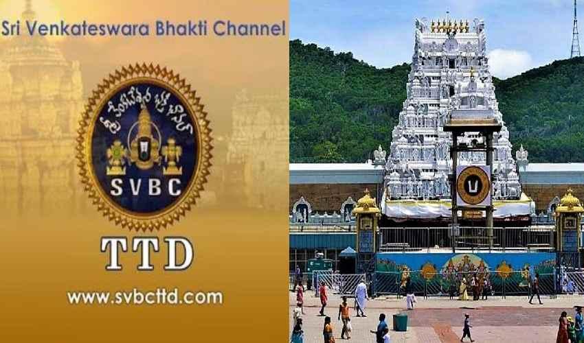 https://10tv.in/spiritual/ib-ministry-given-permission-for-svbc-kannada-hindi-channels-275892.html