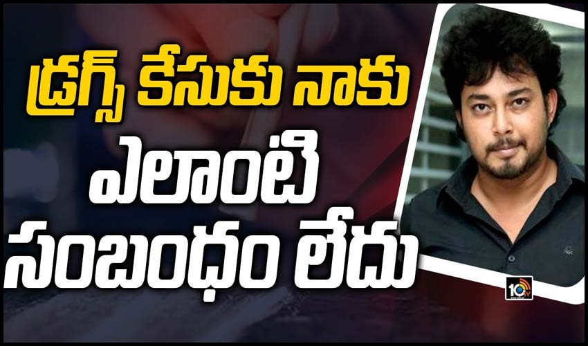 https://10tv.in/exclusive-videos/tollywood-drugs-case-actor-tanish-drug-case-277210.html