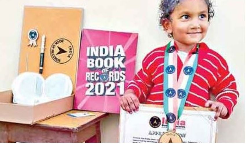 https://10tv.in/telangana/the-two-year-old-won-a-place-in-the-india-book-of-records-277888.html