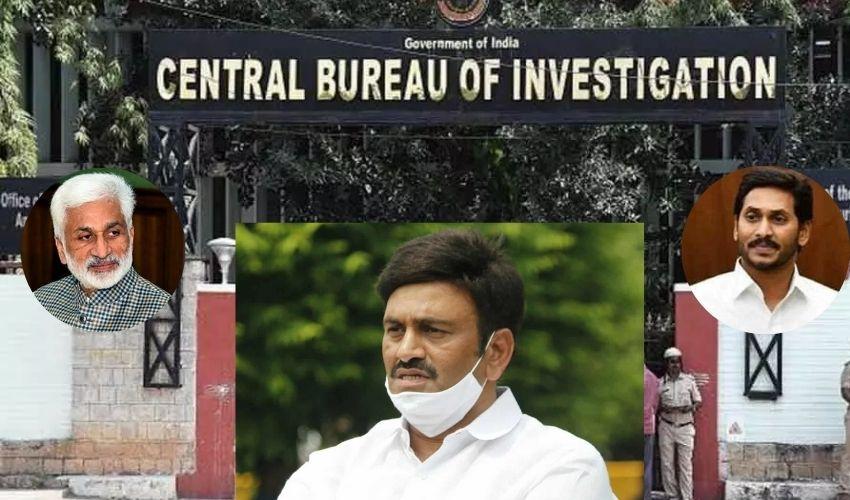 https://10tv.in/andhra-pradesh/cm-jagan-mp-vijaya-sai-reddy-petition-dismissed-by-cbi-court-276429.html