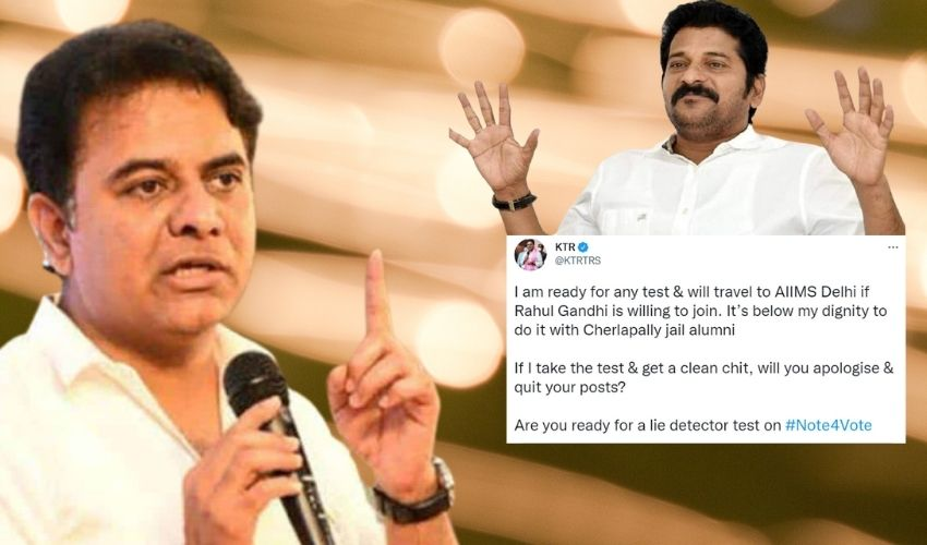 https://10tv.in/telangana/ktr-challenges-revanth-about-drugs-test-278326.html