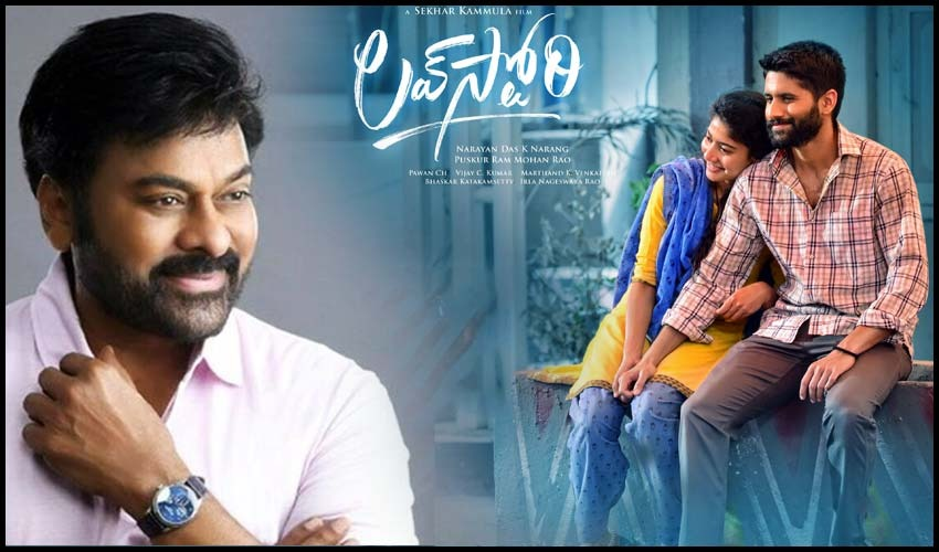 https://10tv.in/movies/megastar-chiranjeevi-to-grace-the-pre-release-event-of-love-story-277005.html